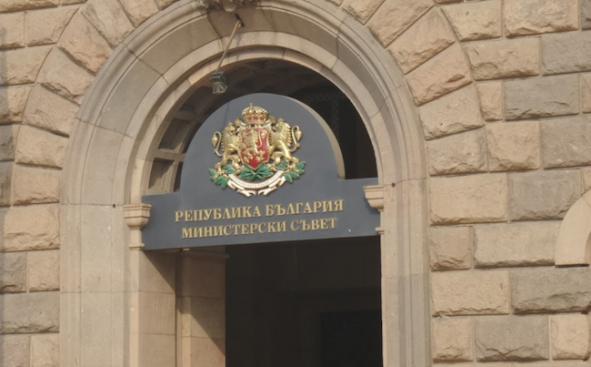 Правителството одобри промени в Националния план за разпределение на радиочестотния спектър