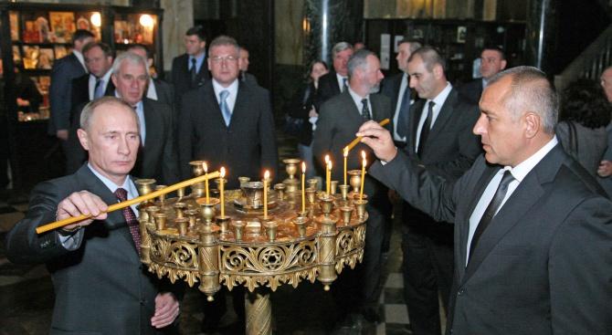 Кремъл: Бойко Борисов ще посети Русия на 30 май