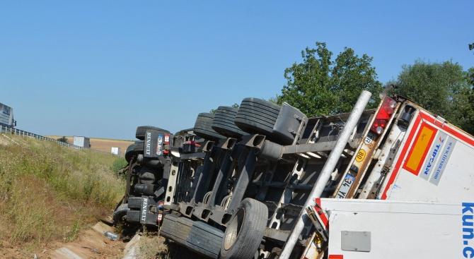 Ришкият проход е затворен заради инцидент с камион