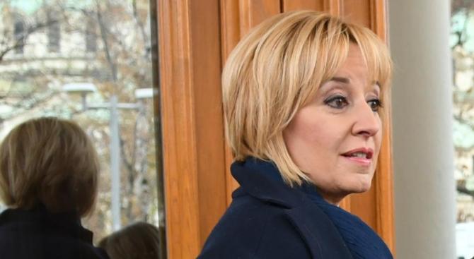 Мая Манолова свиква среща по проблемите на здравеопазването