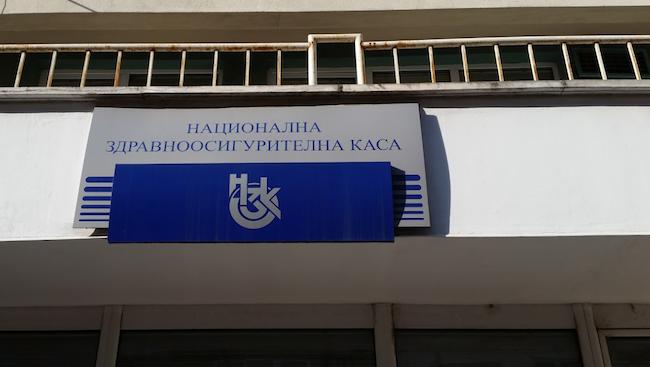 НЗОК: Само първоначалното одобрение на лечение с биологична терапия ще налага идване до София