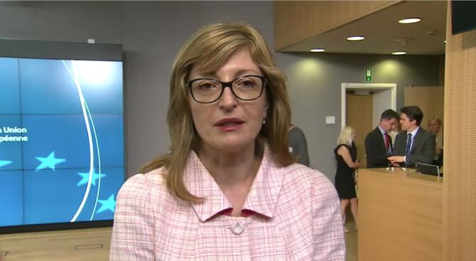 Екатерина Захариева: ЕС остава твърдо зад споразумението с Иран