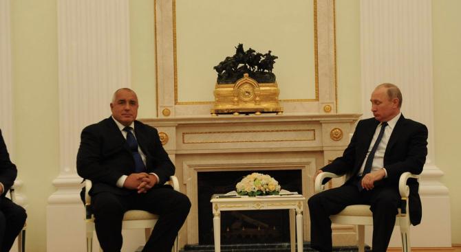Борисов и Путин си припомниха връзката между България и Русия (снимки+видео)