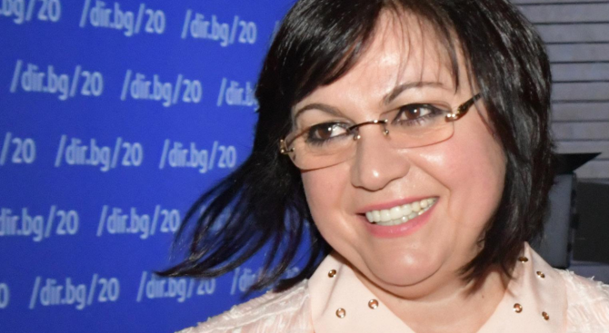 Нинова ще обсъди европейски теми с лидери на партии от Вишеградската четворка