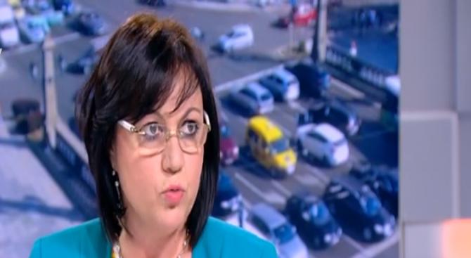 Корнелия Нинова: Нямаме основание за реплики за победа над Макрон