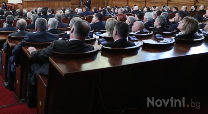 """Депутатите ще обсъдят в четвъртък възобновяването на проекта АЕЦ """"Белене"""""""