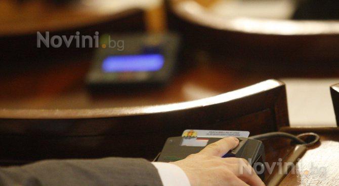 Депутатите приеха промени в два закона - за кредитните институции и за регистър БУЛСТАТ