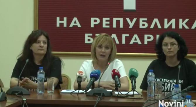 Мая Манолова: Дължим много на хората с увреждания и техните семейства (видео)