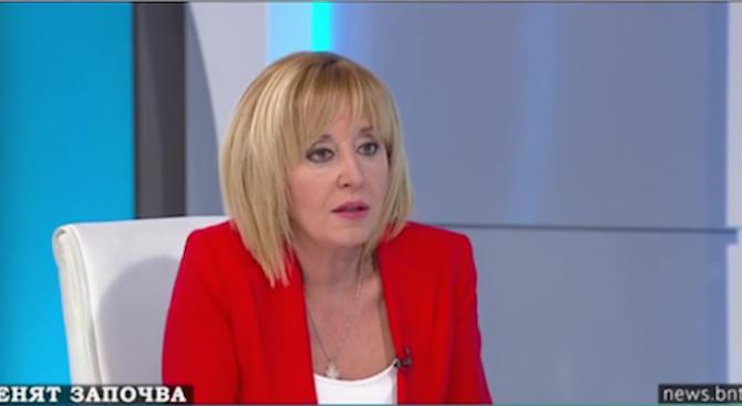 Мая Манолова: Отпадането на таксите в детските градини е най-възвръщаемата инвестиция (видео)