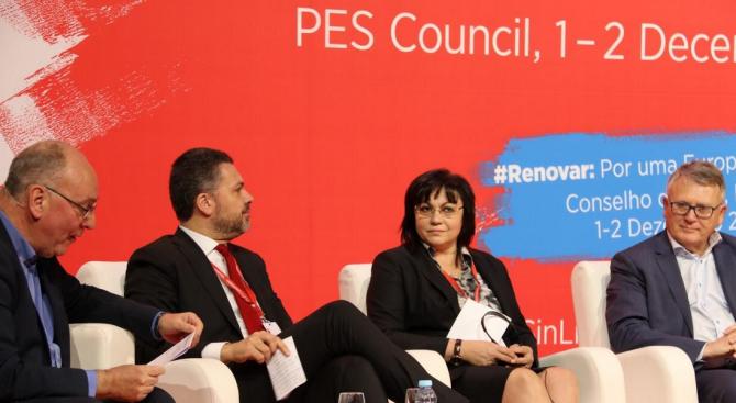 ПЕС: Твърденията на Нинова за натиск за Истанбулската конвенция са фалшива новина