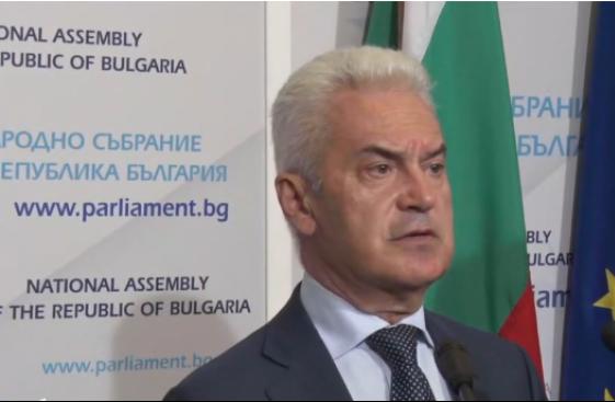Патриотите внасят Закон за българския език