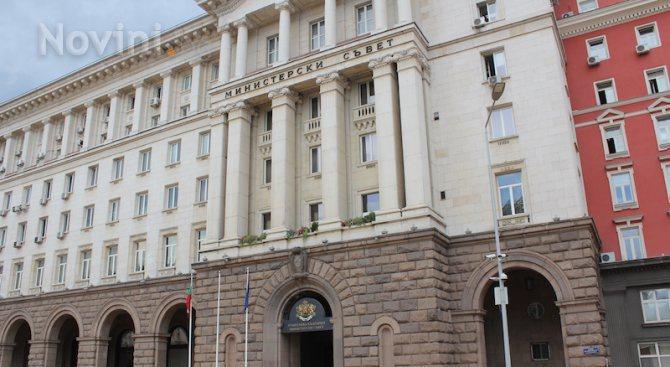 МС прие промени в Правилника за прилагане на Закона за чужденците в Република България