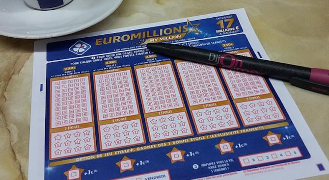 Французин спечели 36 милиона евро от лотарията