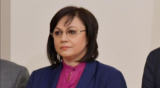 Нинова:  Борисов призна, че е лъгал за мигрантите - границата ни е пробита
