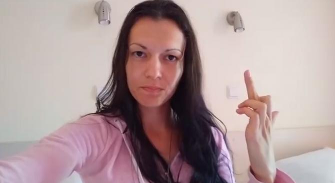 Отрязаха Мис Тигрова за камериерка (видео)