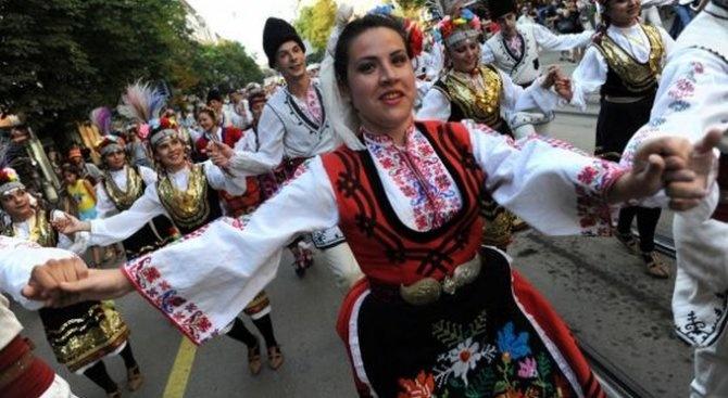 София ще бъде домакин на международен фолклорен фестивал