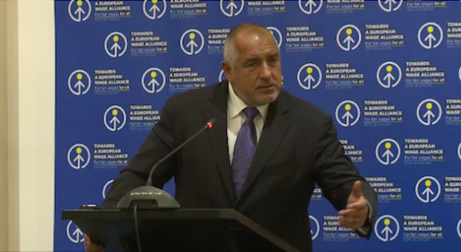 Бойко Борисов: Много стриктно изпълняваме ангажиментите си и инвестираме в образованието (видео)