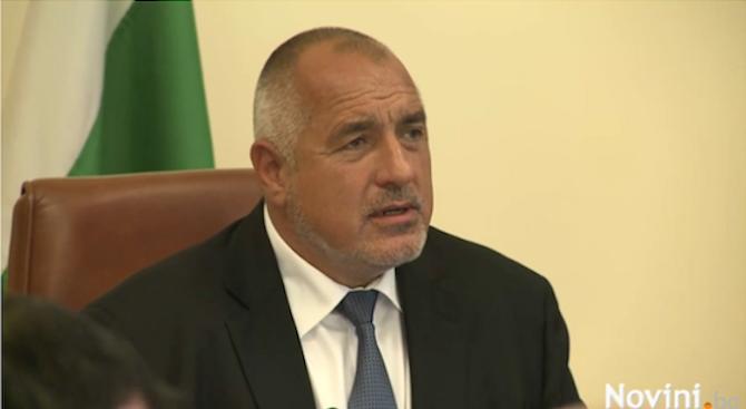 Борисов: Ако се докаже, че съм купил гръцки остров, подавам оставка (видео)