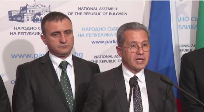 ДПС: Вицепремиер и министър от националистите са участвали в корупционна схема за издаване на българско гражданство