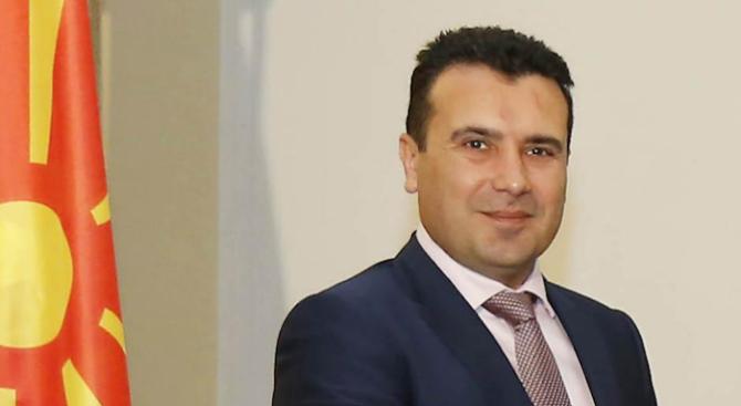 Зоран Заев потвърди, че Македония разполага с дата за началото на преговори с ЕС