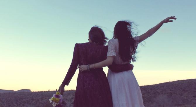 Административният съд в София припозна брака на еднополова двойка