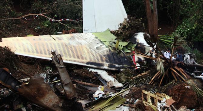 Самолет падна между Пазарджик и Пловдив