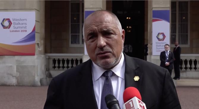 """Борисов: България всички я хвалят, европейските лидери започват с """"Благодаря, Бойко"""" (видео+снимки)"""