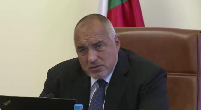 Борисов нареди: Улиците в Мизия веднага да се оправят (видео)