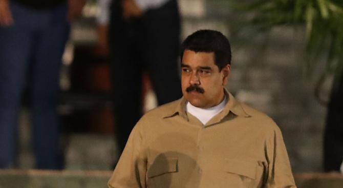 Първата двойка на Венецуела стана османска (видео)