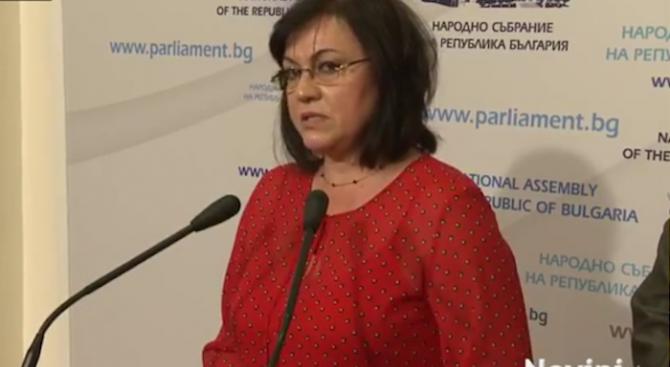 Нинова: Порожанов да подаде оставка, всички действия на държавата при избиването на животните са незаконни (видео)