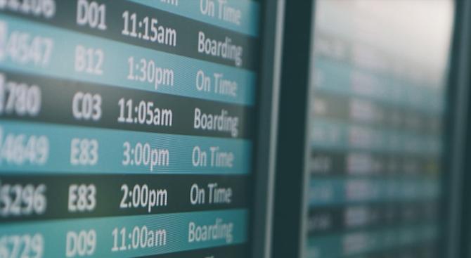 На летище София пуснали без проверка пътниците от частен самолет (обновена)
