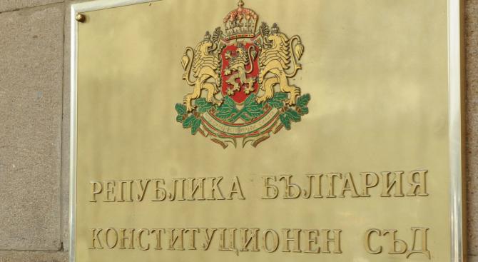 Конституционният съд решава за Истанбулската конвенция