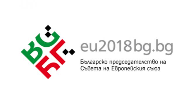 560 регионални събития проведени в страната по време на европредседателството