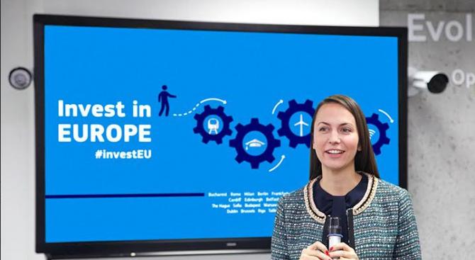 """Ева Майдел: Страната ни е четвърта в ЕС по привлечени инвестиции по плана """"Юнкер"""""""