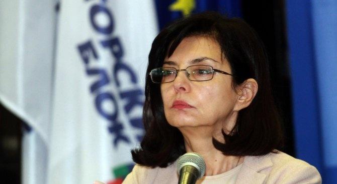 Предложиха Меглена Кунева за ръководител на представителството на ЕС към Съвета на Европа