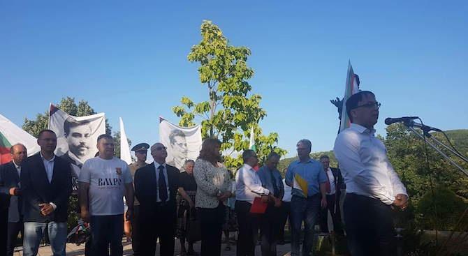 ВМРО отбеляза в Смилево годишнината от Илинденско-Преображенското въстание (снимки)