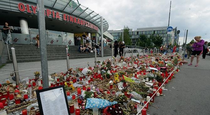 В Осло бе открит паметник на жертвите на двойния атентат, извършен от Андерш Брайвик