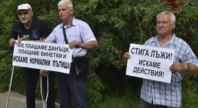 Жители на осем села протестираха на пътя Добрич-Силистра (снимки)