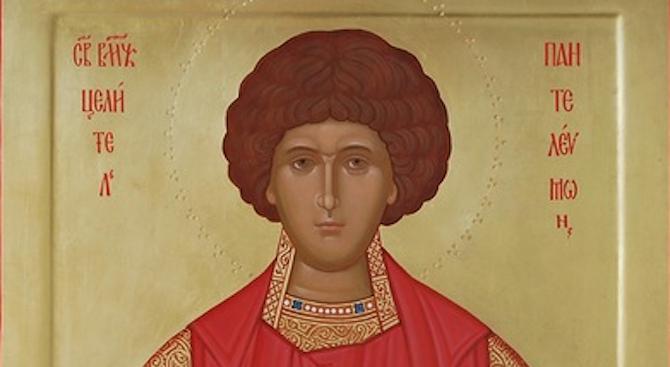 Почитаме Св. Седмочисленици и Св. Пантелеймон