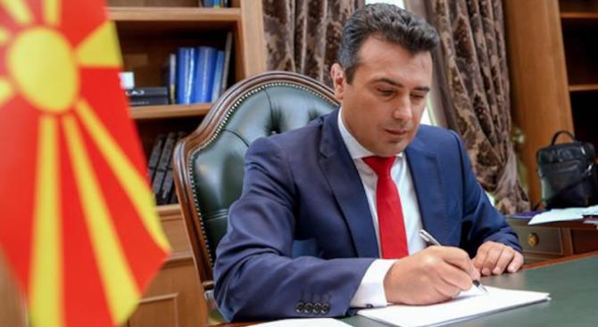 Зоран Заев с приветствие към БСП за събора на Бузлуджа