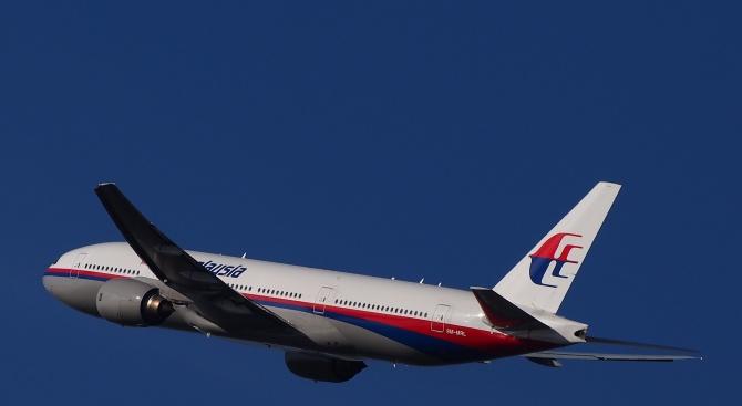 Пак не разкриха защо изчезна малайзийският самолет преди 4 години
