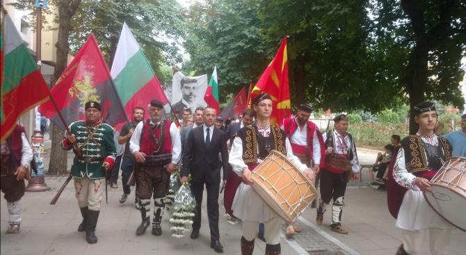 Започна шествието на ВМРО по повод 115-годишнината от Илинденско-Преображенското въстание (снимки)