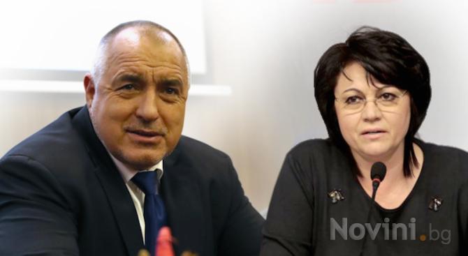 Борисов отказа да напада Нинова заради скандала около Бенчо Бенчев