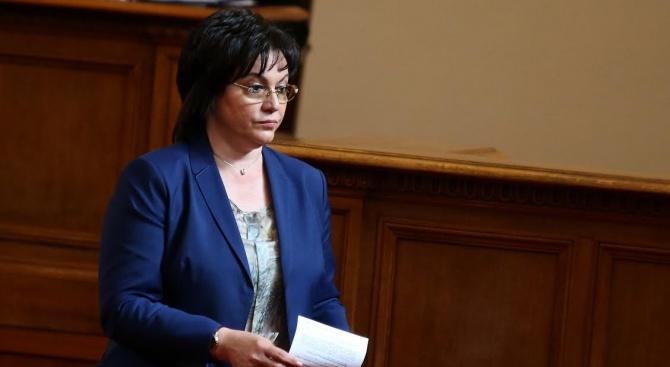 """Нинова: Дни наред Борисов не реагира на думите на Заев """"Илинденското въстание е македонско"""""""