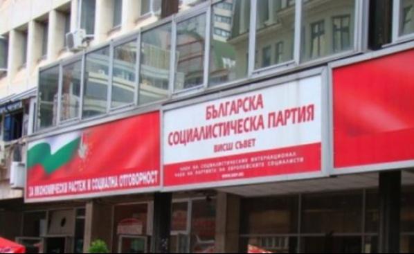 Служебният кабинет, назначен от президента, бил дал охраната на митниците на Бенчев и Очите