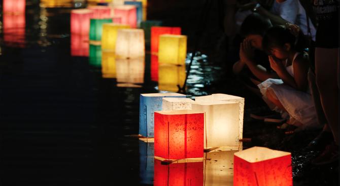 Япония почете с минута мълчание паметта на жертвите на атомната бомбардировка в Нагасаки
