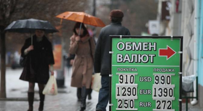 Медия от Москва: Рублата се срина в очакване на нови санкции на САЩ срещу Русия