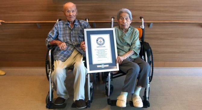 Японска двойка беше обявена за най-възрастната в света