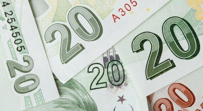 Нов рекорден срив на турската лира