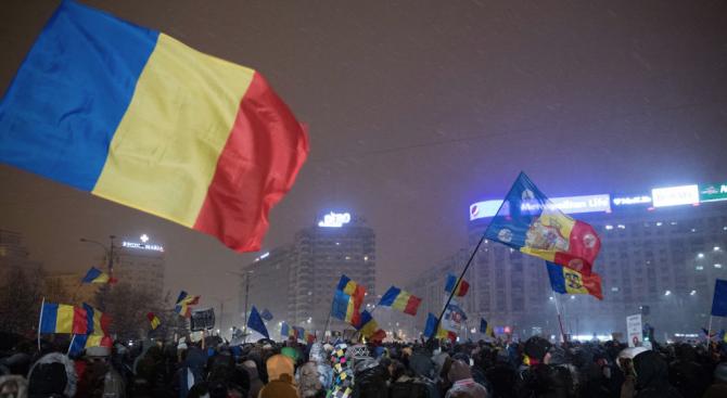 В Румъния протестират срещу корупцията, а тук в нейна подкрепа!